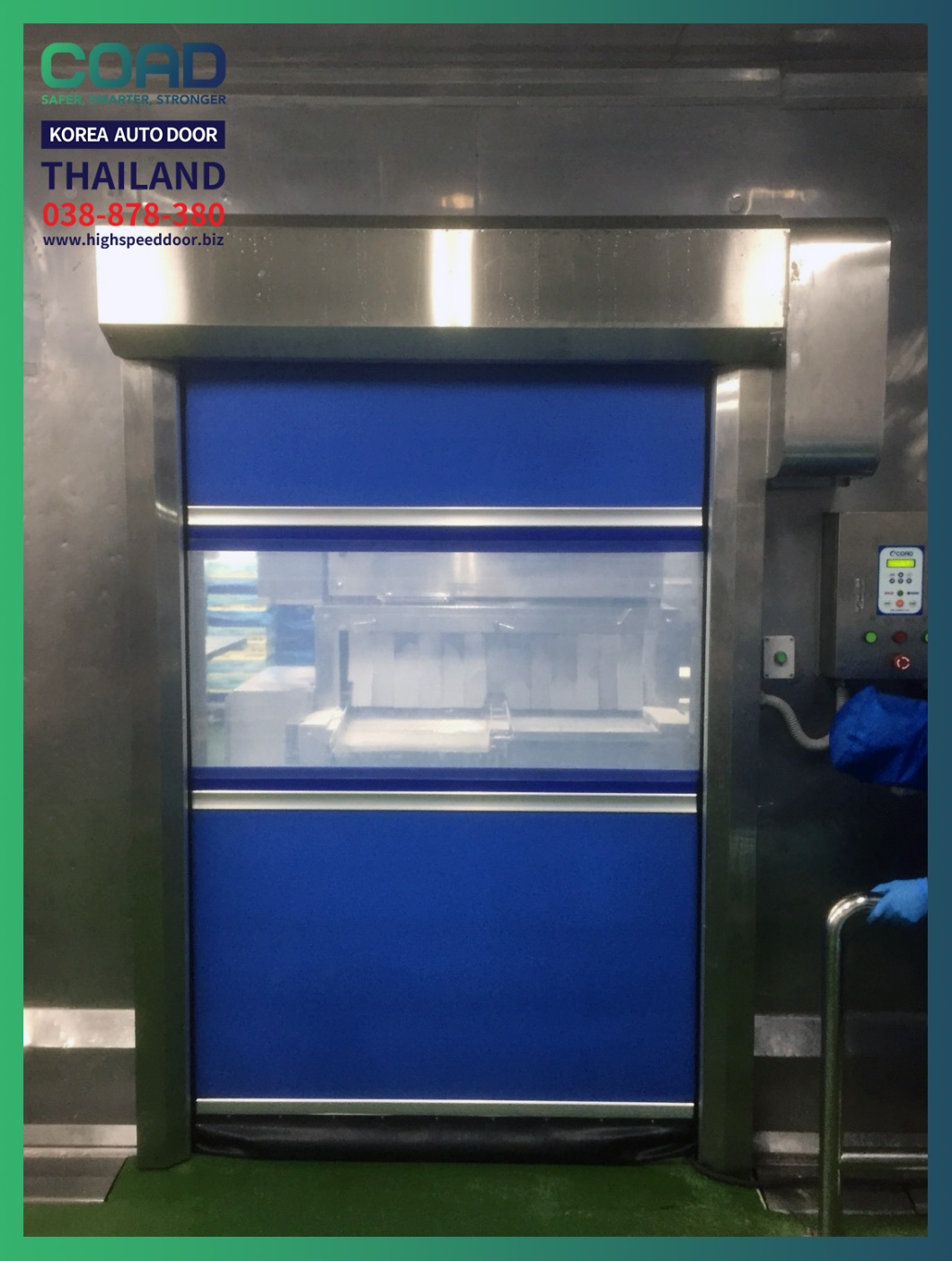High speed door is localized with stainless
