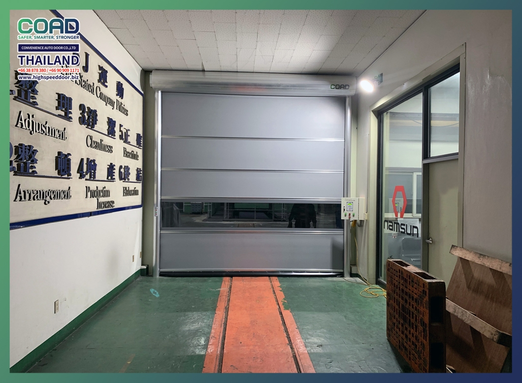 automatic-door-slim